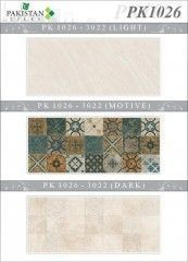 Marble Beige  and Square Beige with Motif Texture  Ceramics Wall Tiles