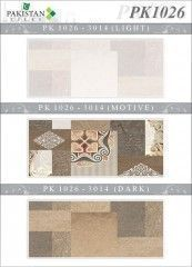 Geomatric Bricks Brown and Light Brown with Motif Texture  Ceramics Wall Tiles