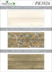 Wooden Strips Brown and Light Ivory with Motif Texture  Ceramics Wall Tiles